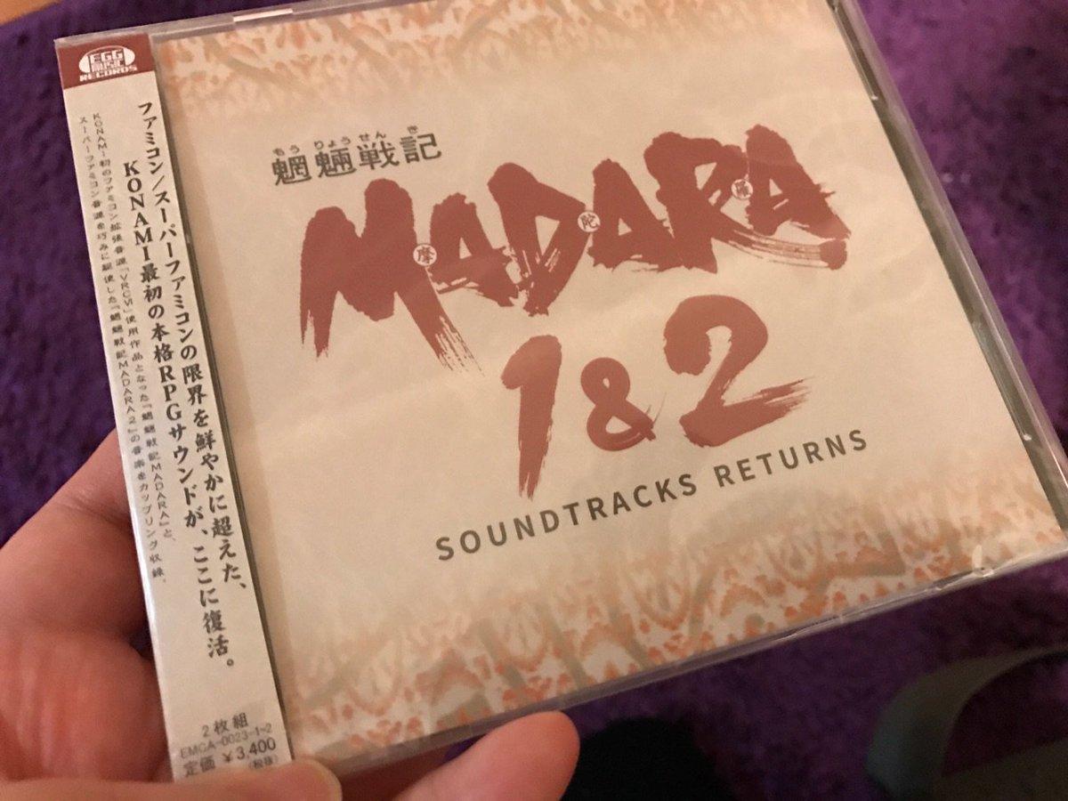 魍魎戦記マダラ1&2のCD、おどろきの二枚組(無理矢理2枚ぎっちり収録)。未収録曲も入ってるとのことですが、たぶんほぼ全曲では? EGGミュージックさんから発売。3400円。たぶん来月25日の東京ゲーム音楽ショーでも買えるかも? https://t.co/hJLGtP3Usw