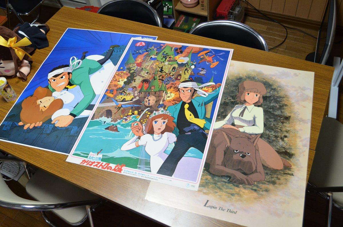 ななみ 島本須美さんの #ルパン三世 カリオストロの城のポスターも出してきました、クラリスかわいいですよねー#声優総選挙