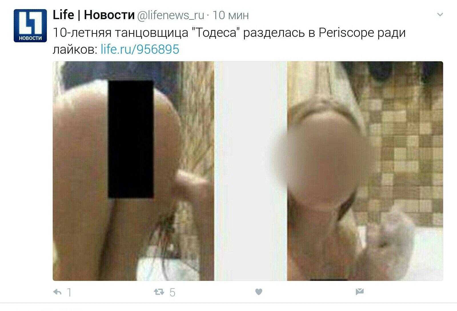 Смотреть Русская Модель В Перископе Обнаженная