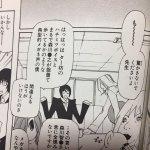 前のツイートのやつ本棚から見つけてきた。美川べるの先生のストレンジプラスって漫画。間違いなくひとを選ぶから、読んでくれと