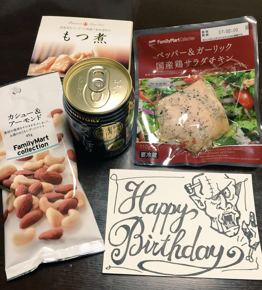 妹の誕生日だからプレゼント買ってきた!!!お気に入りキャラのフランケンゾンビマンを添えて https://t.co/tLX3Os0Tk6