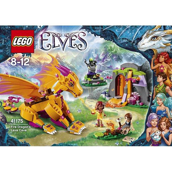 竜化は無理でも金にものを言わせてレゴのドラゴンちゃんが欲しいLEGO レゴ  [エルフ 火のドラゴンの溶岩洞窟 ]LEG