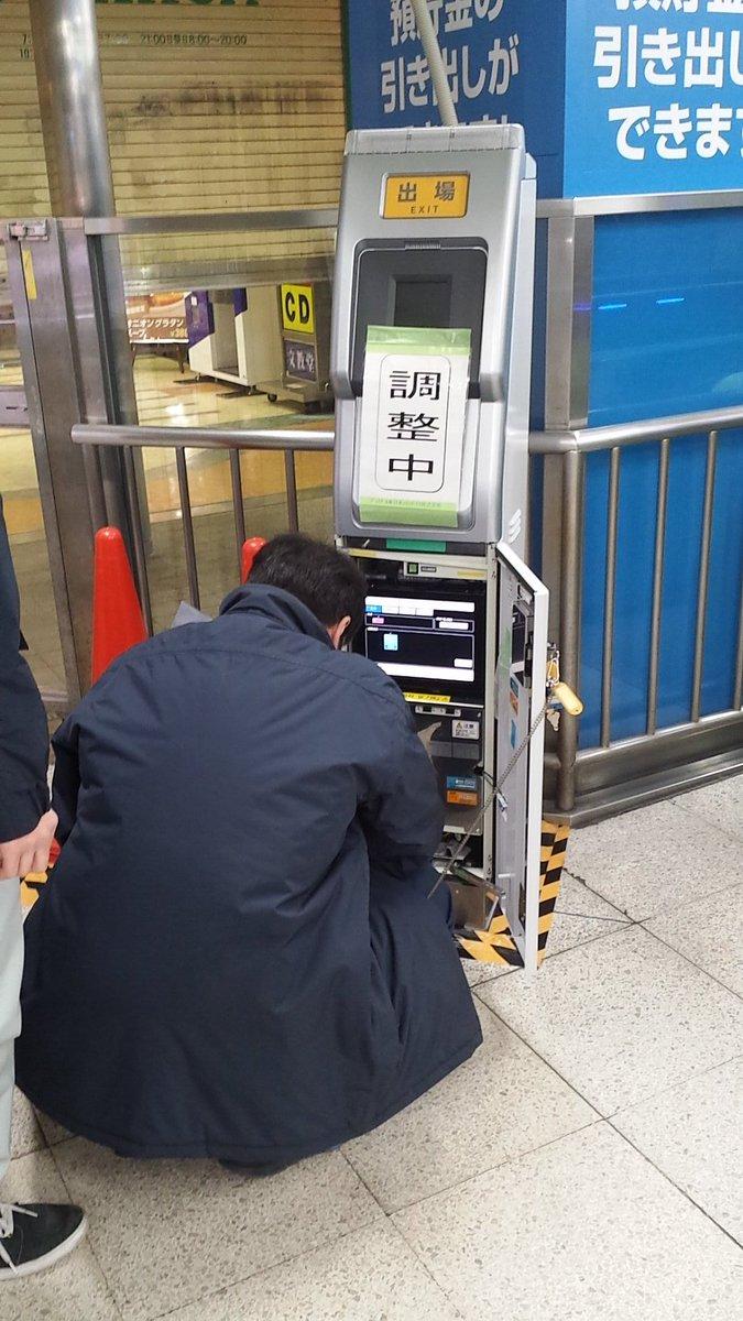 東大宮駅にて簡易Suica改札準備中 栄東高入試による多客が見込まれるためと思われ https://t.co/2fMVJ6cClx