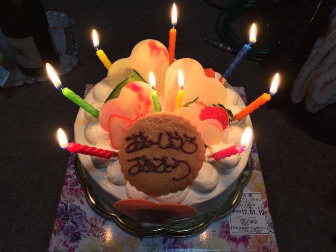 Happy birthday to Michael Schenker and husband