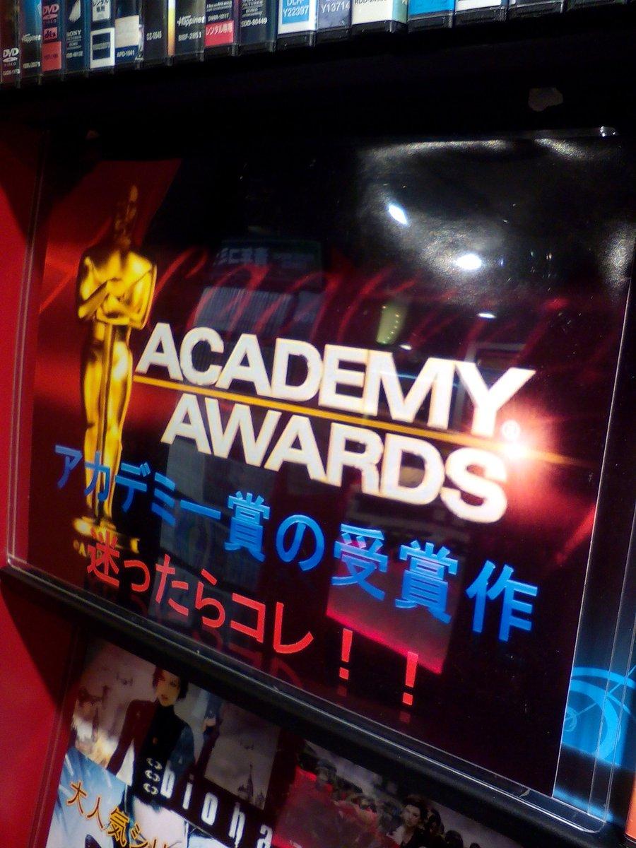 こんにちは😊アニメDVD多数入荷致しました(=^_^=)アカデミー賞作品特集も開催中です✨皆様のご来店お待ちしております
