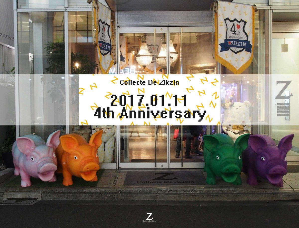 Collecte De Zikzinの4周年