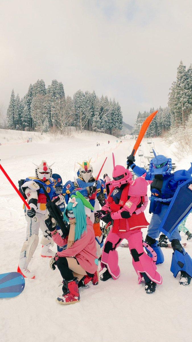 ガンダムさん達とハチ北スキー場の平和を守りました😆👍🌟来シーズンもまたハチ北へ遊びに来てください☃️来シーズンはグフとザ