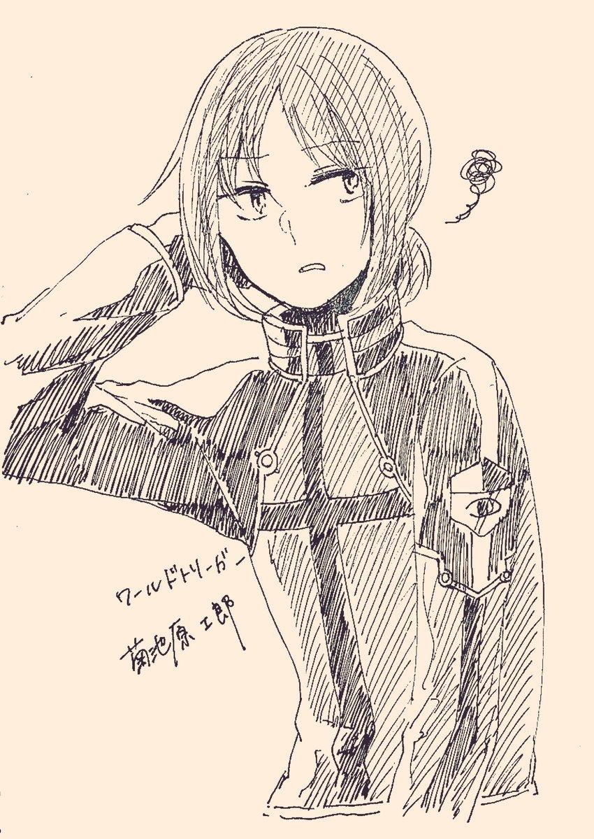 ミッケさん( )リクエスト:ワールドトリガーの菊地原〜!リクエストありがとうございました!