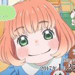 「3月のライオン」Blu-ray&DVD第1巻発売カウントダウン!【1月23日、発売まであと2日】