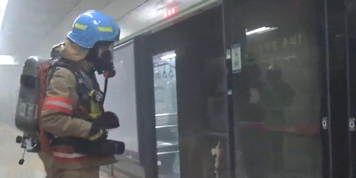 '잠실새내역 화재'에 대한 서울시 도시교통본부장의 자세한 해명https://t.co/QKnleoERGF