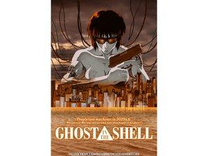 実写版公開記念、押井監督の「GHOST IN THE SHELL/攻殻機動隊」BDが低価格化