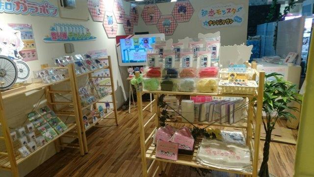 【初恋モンスター in ナンジャタウンサテライト】1/22から心斎橋オーパ店をオープンしました!かわいくて、暖かい雰囲気