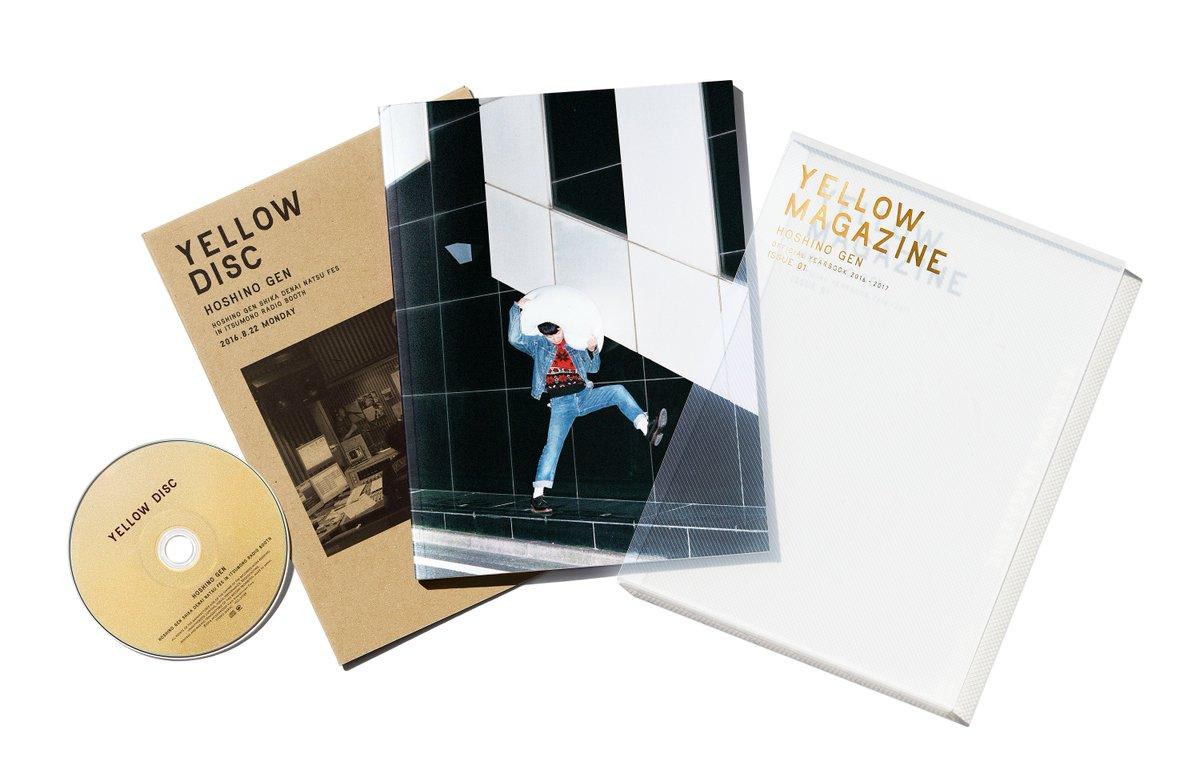 星野源の1年間の音楽活動を記録した『YELLOW MAGAZINE 2016-2017』が、本日よりライブ会場にて販売開始となります!まだお知らせしていなかった盛りだくさんな内容をご紹介しますね。 https://t.co/G48Pswhed0
