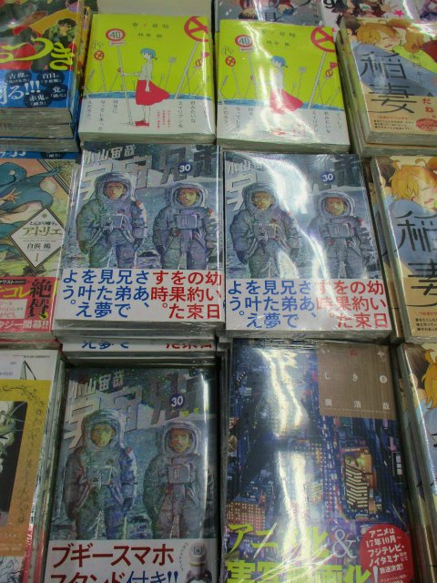 【新刊情報】「宇宙兄弟30巻」が好評販売中アニ!限定版をお買い上げいただくと特典として『ブギースマホスタンド』が付きます