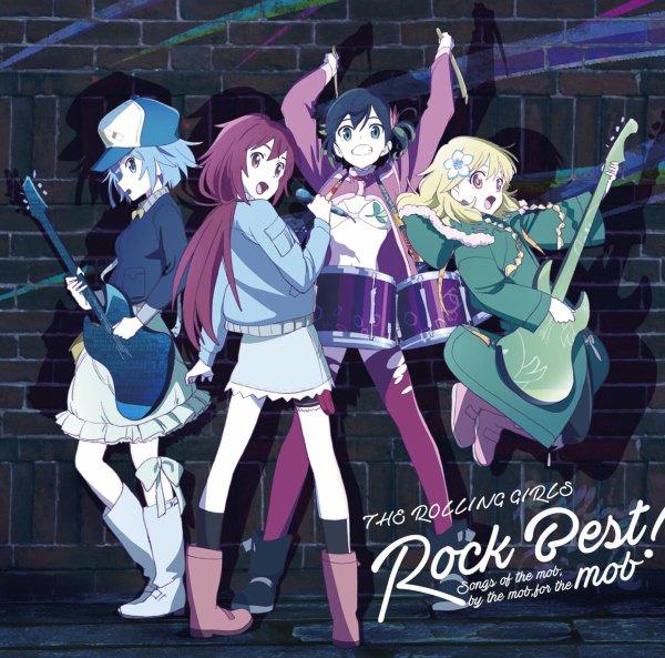 【ニュース】新曲「リンダリンダ」を収録したTVアニメ『ローリング☆ガールズ』ベストアルバムが3月15日(水)にリリース決