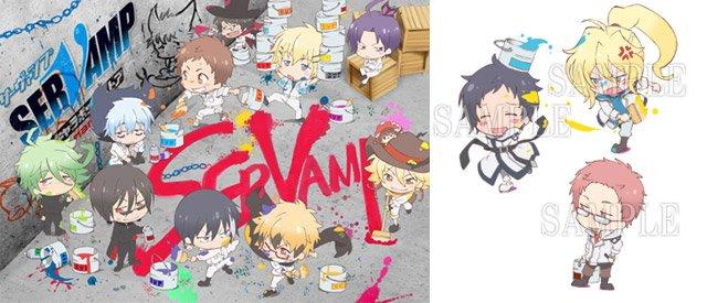 \プレスリリース更新!/2月3日より渋谷マルイにて、TVアニメ「SERVAMP-サーヴァンプ-」キャラポップストアが開催