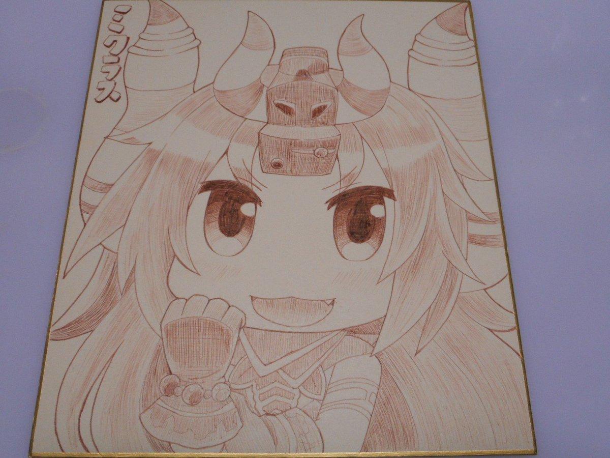 色紙004 怪獣娘のミクラスちゃんです