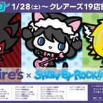 昨年末、大好評のアクセサリーブランド「claire's」限定のSHOW BY ROCK!!コラボアイテムが1/28(土)
