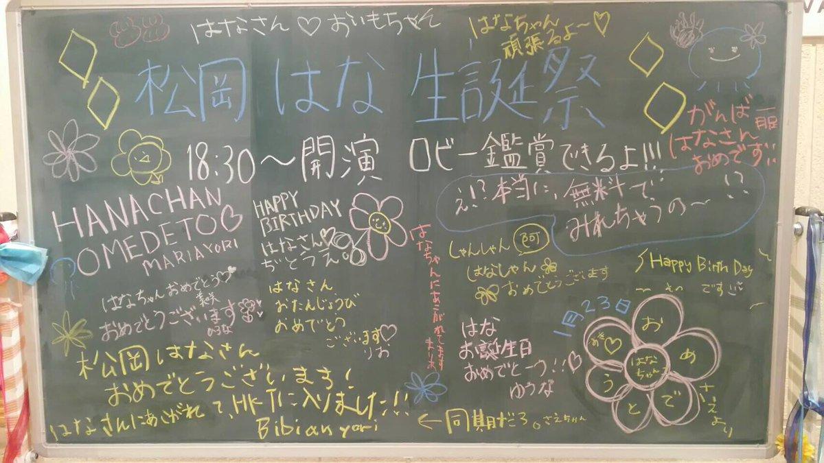 【博多の】HKT48★1405【本スレ】YouTube動画>1本 ->画像>363枚