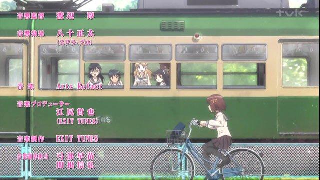 江ノ電度は、南鎌倉高校>亜人ちゃん>ピアシェ>風夏って感じかな