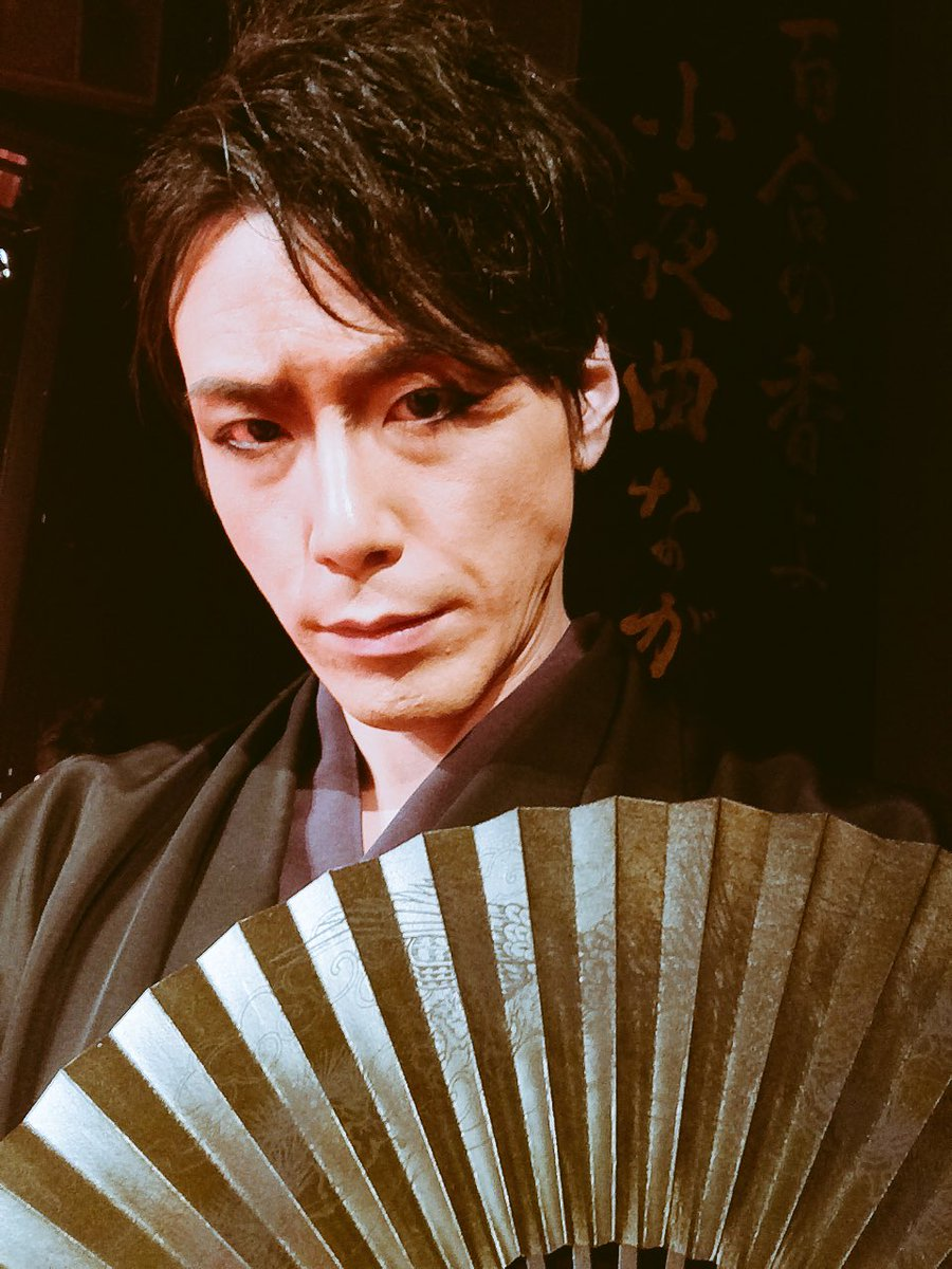 メイクの川村さんと写真撮り忘れちゃった(T . T)川村さんはね、俺は出演してないけど「鬼斬」のビジュアルを担当してたん
