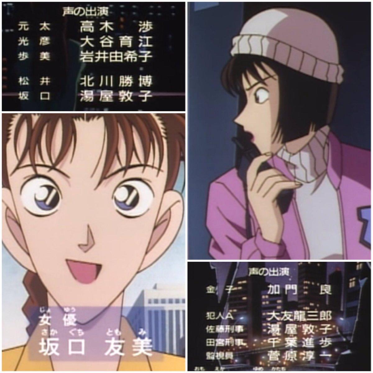 佐藤刑事役の湯屋さん。63話 大怪獣ゴメラ殺人事件で女優坂口さん役で登場。セリフで「主役の女刑事役」を次に演じる、と話し