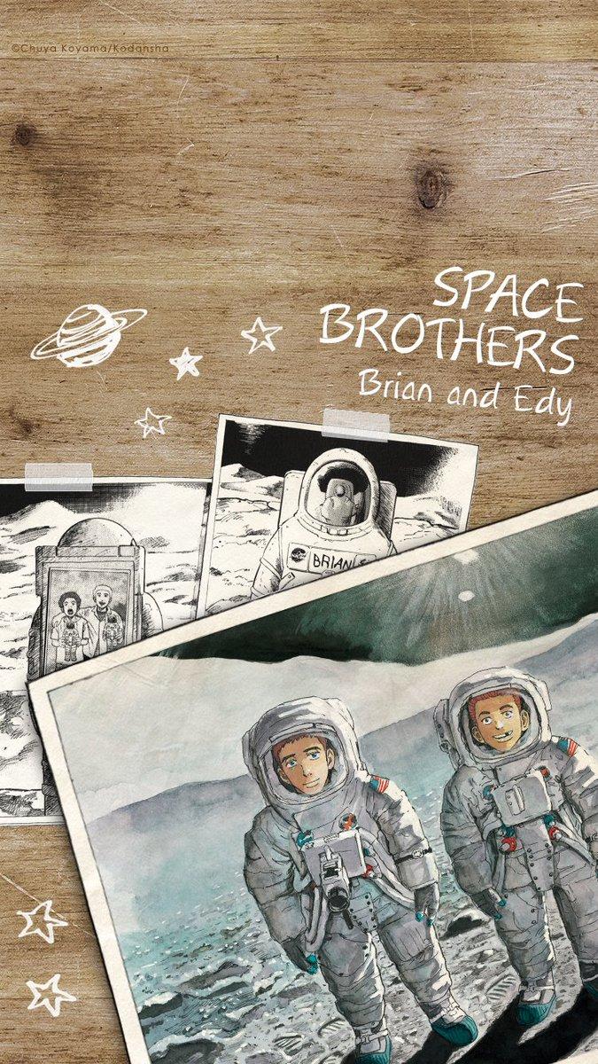 あなたの待ち受けを★宇宙兄弟の世界へ★30巻記念画像プレゼント!!夢だった月面にしっかりと立つ笑顔のエディ&ブラ