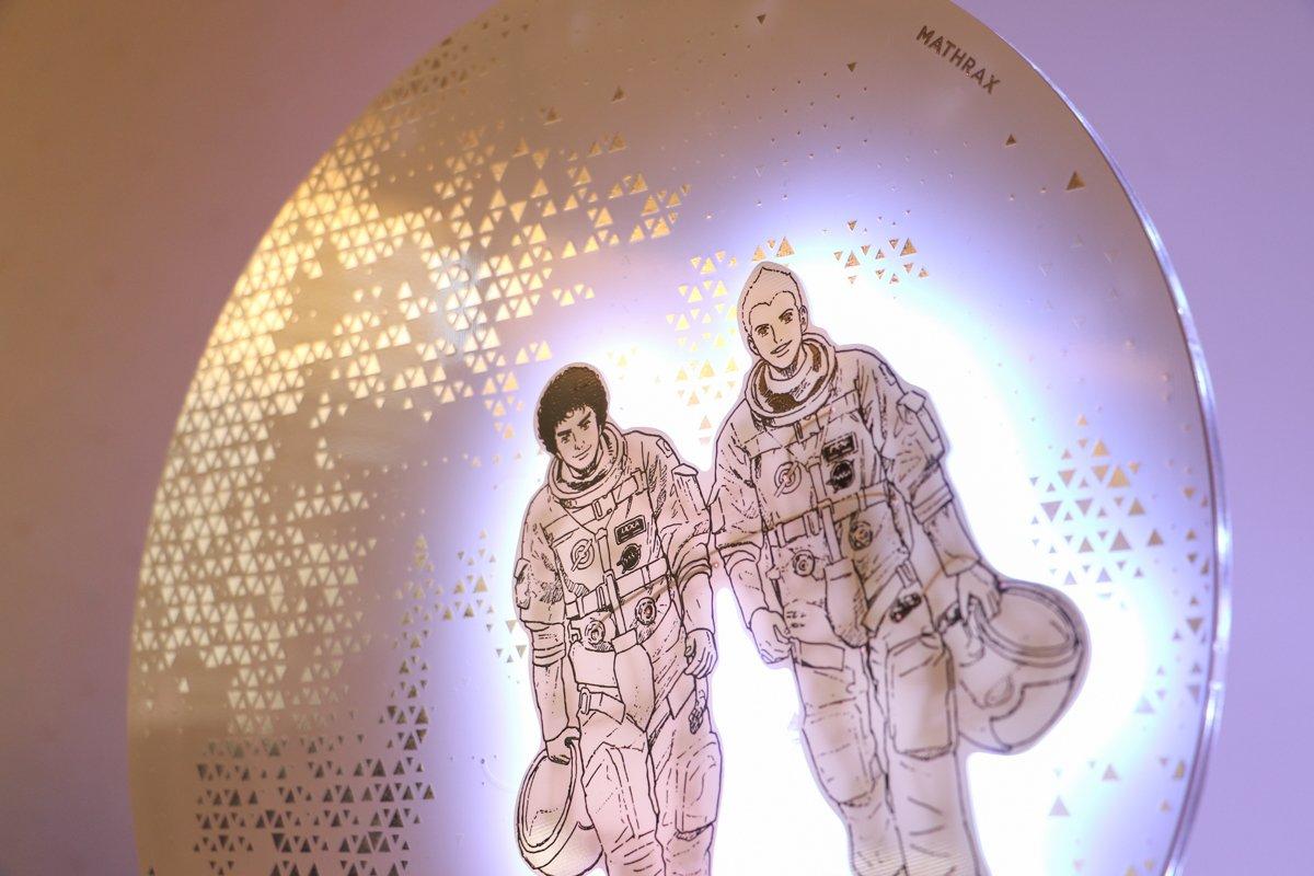 漫画「宇宙兄弟」の30巻発売を記念したイベント「FabCafe x 宇宙兄弟 Special collaboration