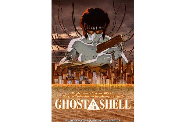 「GHOST IN THE SHELL/攻殻機動隊」Blu-rayが特別価格で登場 #攻殻機動隊#アニメ