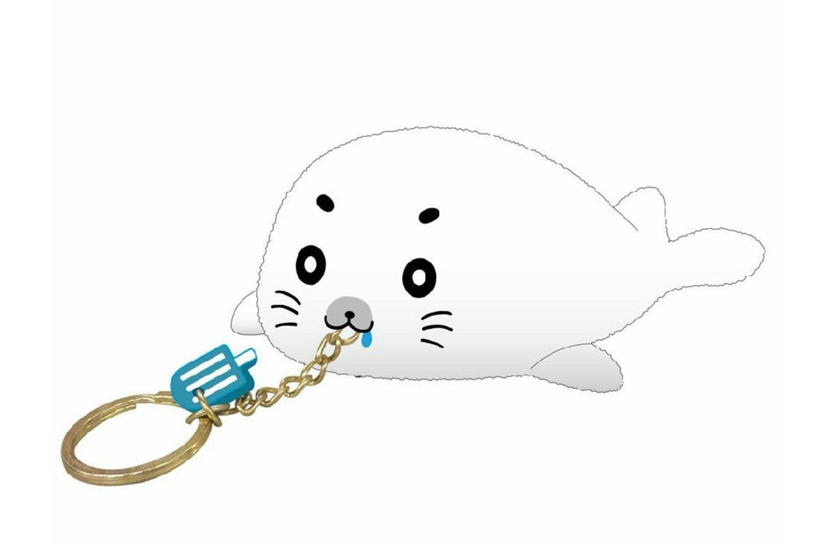 ↓詳細『少年アシベGO!GO!ゴマちゃんキーカバー』(2種)リングに付けてお腹に鍵を収納❗鍵を引っ張るとチェーンに付いた
