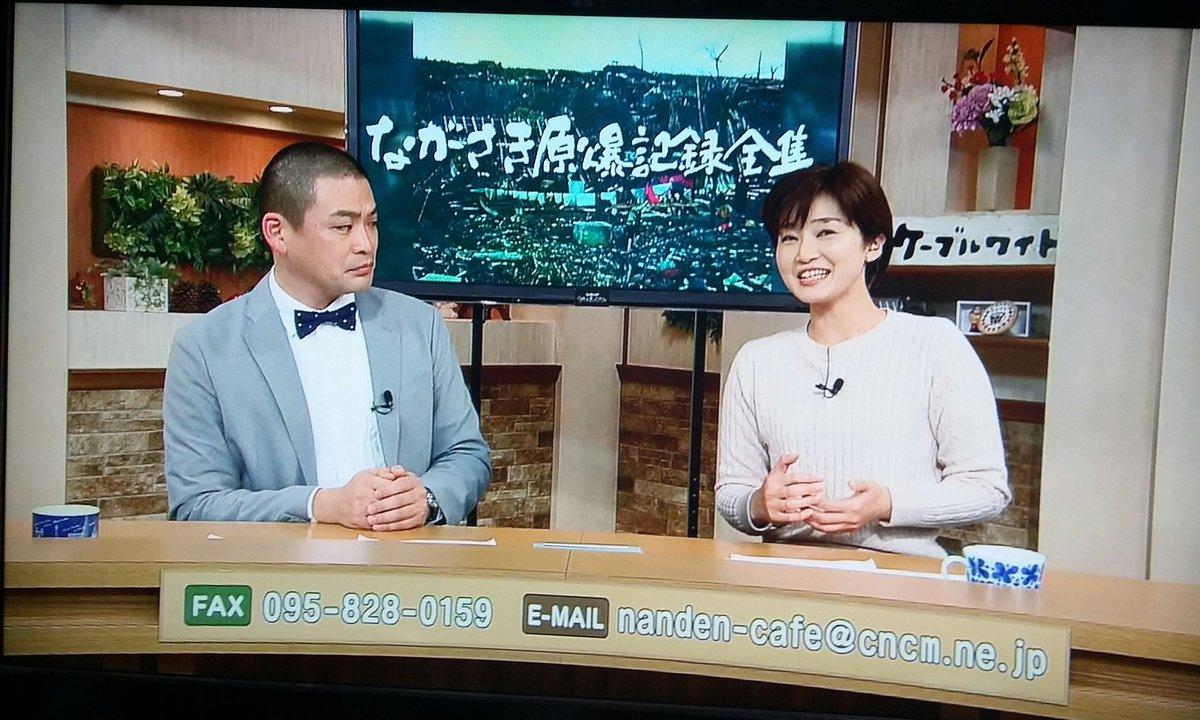 きょう、つい長崎ケーブルメディアの番組で「この世界の片隅に」の宣伝してしまった(笑)。私が作ってる「ながさき原爆記録全集