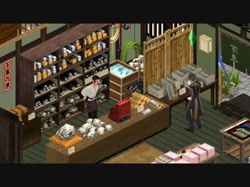 第93位:【とうらぶ】 刀剣乱舞 -SimPeople- 第11話 【シムピ】
