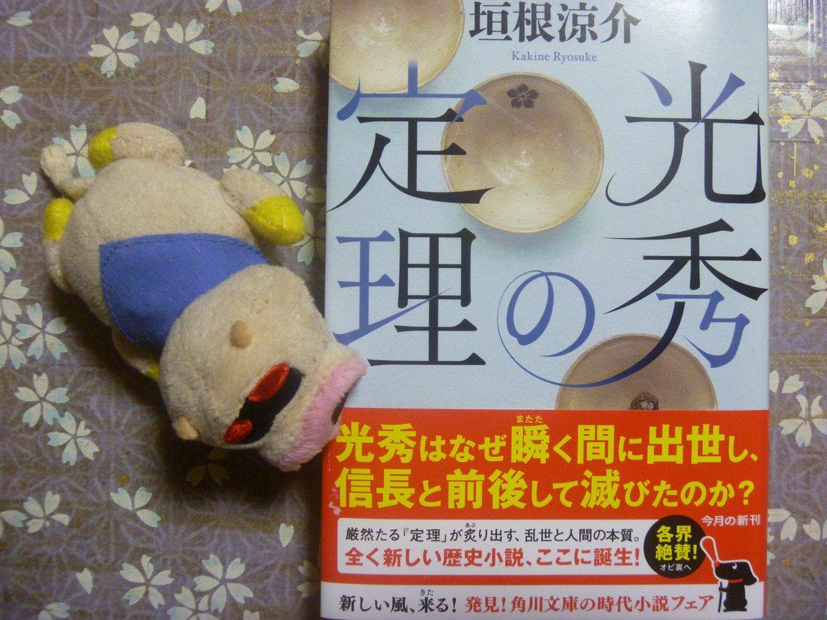 1月23日(月)。タイムボカン24第16話と『免許がない!』(日本映画ch)と『夫婦交換前夜 ~私の妻とあなたの奥さん~
