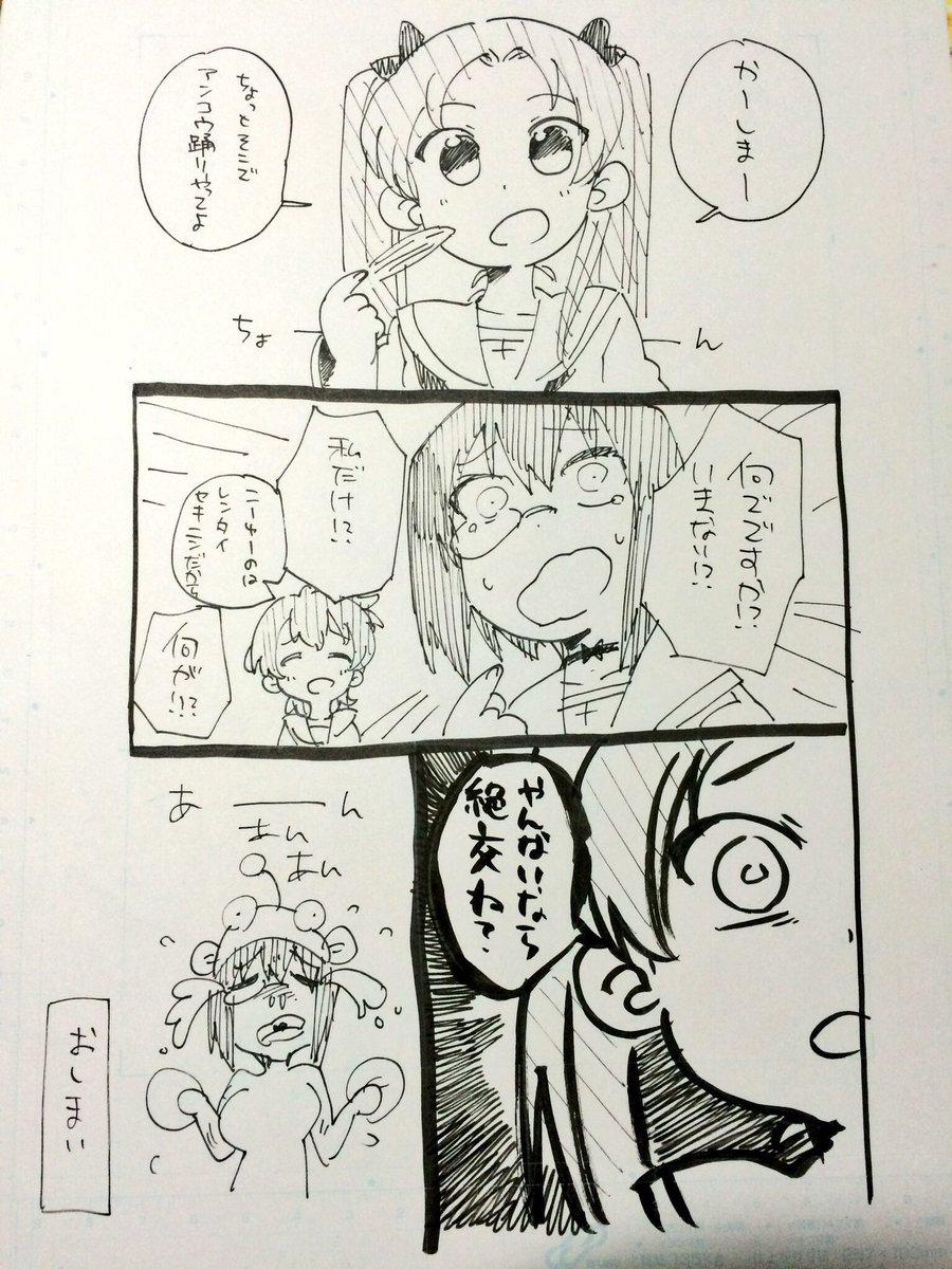 ガルパン漫画 カメさんチーム編「絶交」チハたん編「福田」