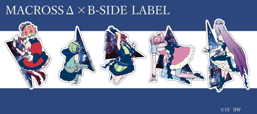 マクロスΔ×B-SIDE LABELコラボステッカーが1月28日よりB-SIDE LABEL直営店にて発売開始!戦術音楽