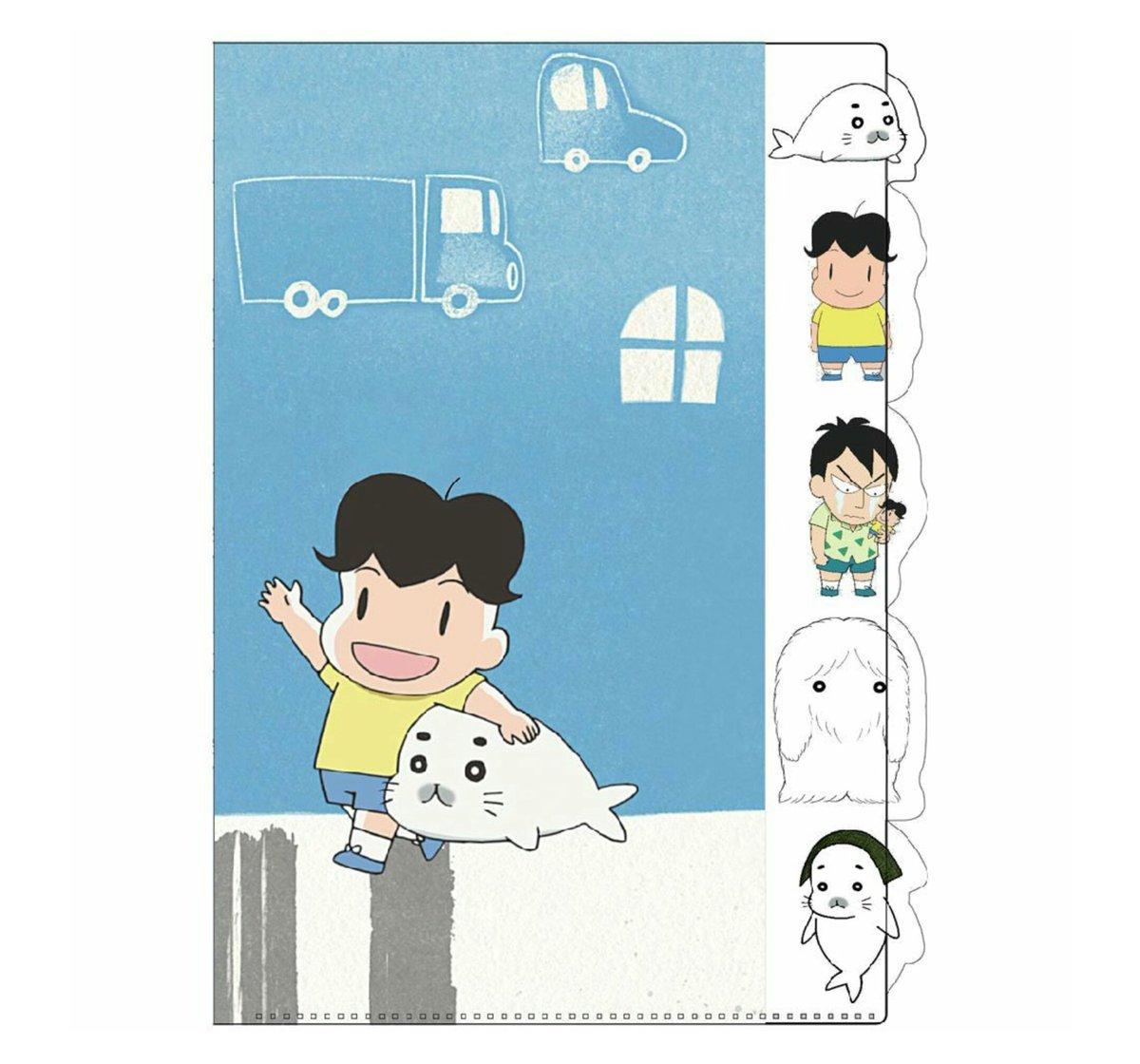 ↓詳細『少年アシベGO!GO!ゴマちゃんクリアファイル5P』(2種)A4の書類が入るサイズ🎵5つポケットが有り、インデッ