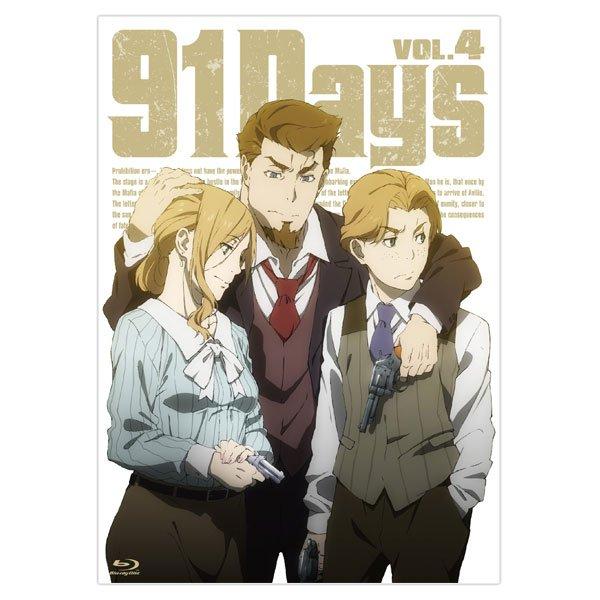 本日出荷のお知らせ📦91Days 【Froovieオリジナル特典付き】Blu-ray,DVD Vol.4お待たせしました