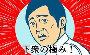 #メモデフ #ソードアートオンライン SAOメモデフ攻略の鬼~ソードアート・オンライン~ : 【SAOメモデフ】ランイベ