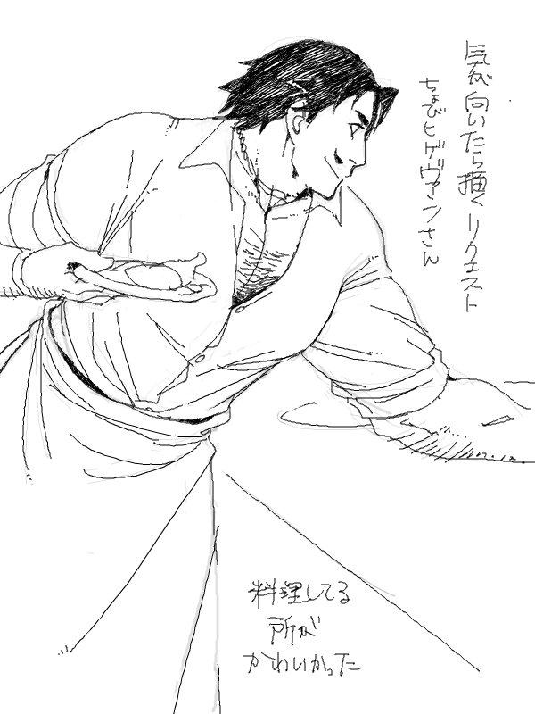 """気が向いたら描くリクエスト ちょびひげヴァンノさん> """"91days""""の、ヴァンノの第1話のちょび髭のやつ  #o"""