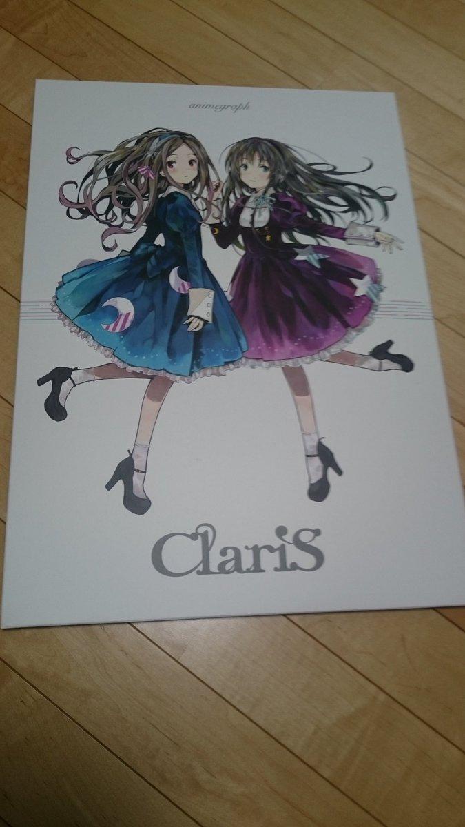 #ClariS そして骨の折れる開封でした…ってぐらいのボリューミー過ぎるアニメグラフセット!今までのClariSイラス