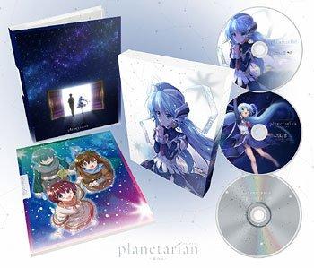 [2/24 発売] planetarian~星の人~ 超豪華版[Blu-ray] -ネオウィング  #neowing展開