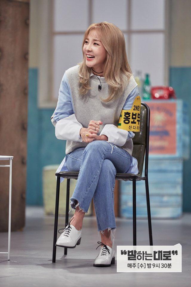 #DARASCHEDULE 1월 25일 (수) 오후 9시 30분 JTBC 말하는대로 - 다라 출연