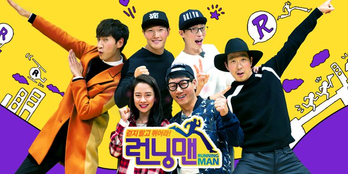 'Running Man' to continue airing with its original 6 members! https://t.co/UhlBrSuknA