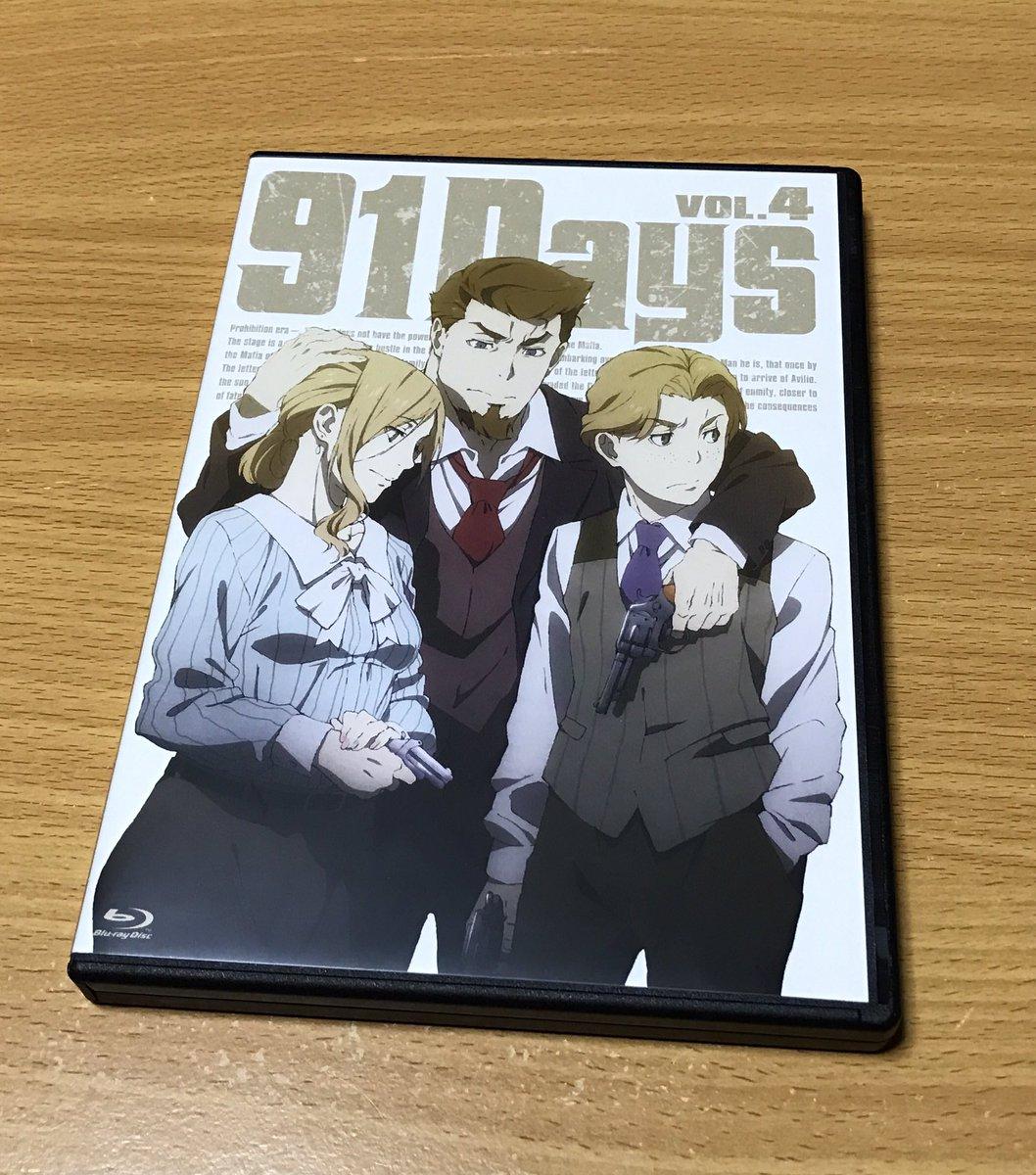 さらに『91Days』Blu-ray第4巻、きたーーー!この三兄妹の構図は…深い…拳銃が…コメンタリーはファンゴ役の津田