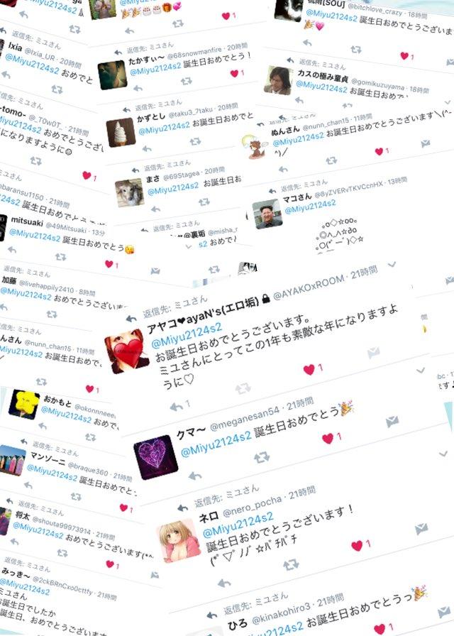 たくさんのおめでとうをありがとうございます⸜( *´꒳`*)⸝???? https://t.co/PN2f0qpRke
