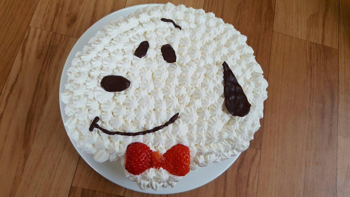 ケーキ作った。どうかな??#スヌーピー