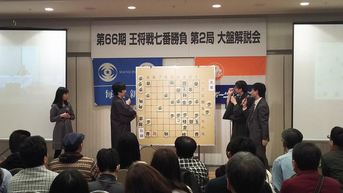 【公式】将棋プレミアム