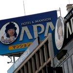 China tourism body backs boycott of Japanese hotel group APA