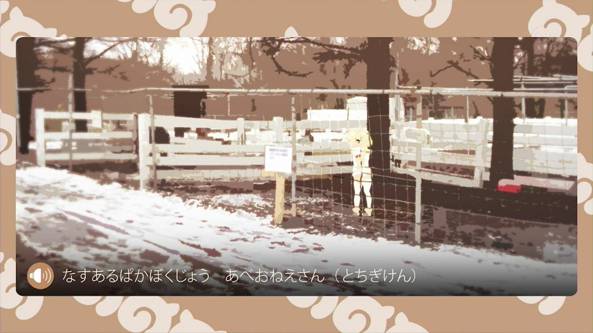 ピンナップ総合スレ その89 [無断転載禁止]©bbspink.comYouTube動画>12本 ->画像>5429枚