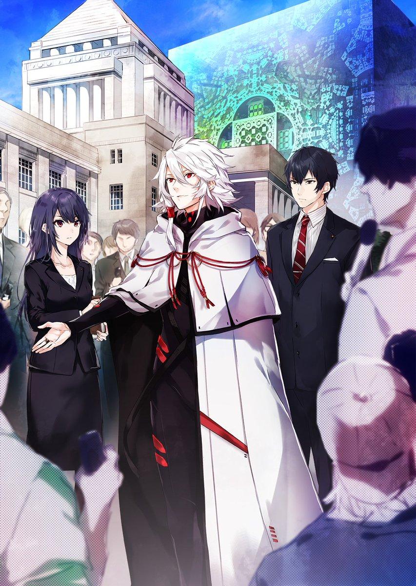 TVアニメ「正解するカド」本編の劇伴(BGM)を担当するのは、『レッドクリフ』『鋼の錬金術師 嘆きの丘の聖なる星』『翠星